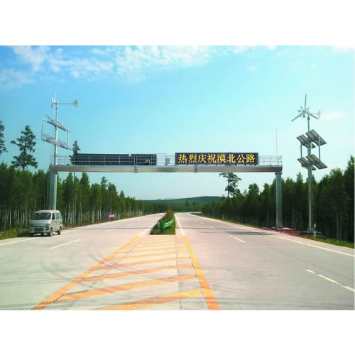 Traffic Message LED Display (Traffic Guidance LED Display)